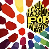 Un Hexagone Pop Multicolore