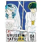 TVシリーズ うる星やつら Blu-rayBOX4(ニューテレシネ・ハイビジョンマスター)