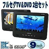 KAIHOU KH-TDT900
