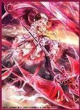 東方project Scarlet Agents カードスリーブ 「 レミリア・スカーレット 」 第十八弾