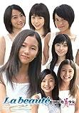 国民的美少女2009~La beaute~ [DVD]