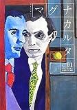 マグナカルタ Vol.1 WINTER 2012