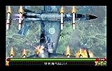 「フロッガー3D」の関連画像