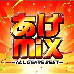 ����mix~�I�[���W������BEST�`