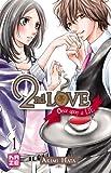 2nd Love, Tome 1 :