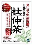小林製薬 杜仲茶 「杜仲源」 ティーバッグ 1.5g×30袋