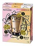 アジエンス メグリ (MEGURI) 体験BOX RELAX 145g