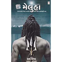 The Immortals of Meluha   2012 by Amish Tripathi
