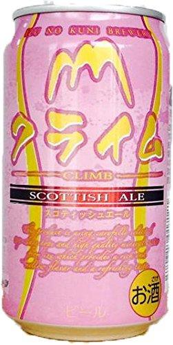 【ケース販売】静岡県 伊豆の国ビール クライム 缶 350ml 24本 1ケース クラフトビール 地ビール