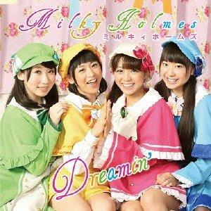 Dreamin' (初回生産限定盤)