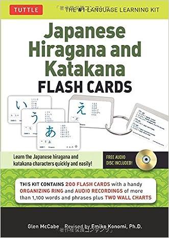 Japanese Hiragana and Katakana Flash Cards Kit: (Audio CD Included)