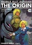 Mobile Suit Gundam The Origin, Tome 10: Char et Seila (French Edition) (2845999038) by Yoshikazu Yasuhiko