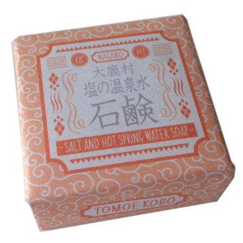 大鹿村塩の温泉水石鹸 75g