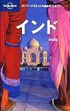 ロンリープラネットの自由旅行ガイド「インド」