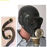 NVA Masque à gaz