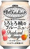 キリン 世界のKitchenから とろとろ桃のフルーニュ 280g×24缶