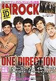 INROCK (イン・ロック) 2012年 12月号 [雑誌]