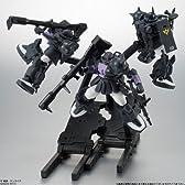 機動戦士ガンダム アサルトキングダムEX02 高機動型ザク(黒い三連星仕様) 1個入 BOX (食玩・ガム)