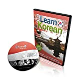 Learn To Speak Korean - Conversational Course - CD-ROM - Audio & eBook