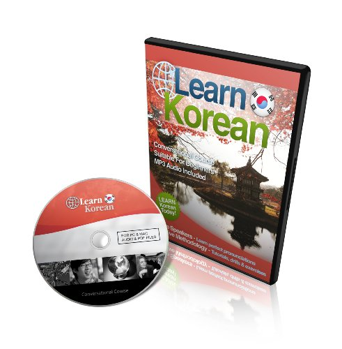 Learn To Speak Korean - Conversational Course - DVD - Audio & eBook