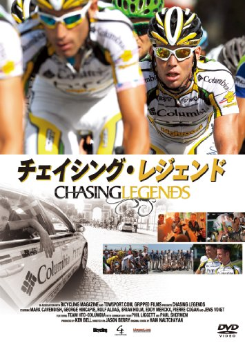 Chasing/legend award DVD 2-Disc Edition