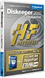 Diskeeper 2010J Professional with HyperFast