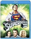 スーパーマンIII 電子の要塞 [Blu-ray]