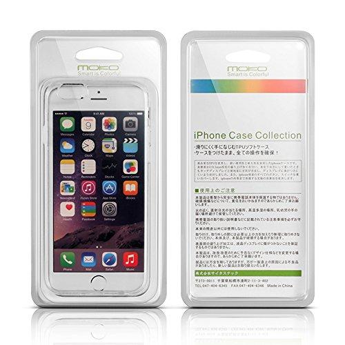 ノーブランド品 iPhone6用ソフトケース TPU保護ケース・カバー 2014年型超薄軽量クリアケース 4.7インチ クリア