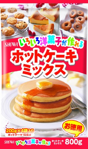 昭和 いろいろ洋菓子が作れるホットケーキミックス 800g
