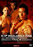 K-1 WORLD MAX 2008 Japan Tournament&World Championship Tournament -FINAL16- [DVD]