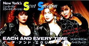 Image of Sweet Sensation