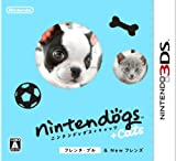 Nintendogs + Cats: French Bulldog & New Friends [Japan Import]