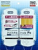 PSP-3000専用フルプロテクトカバー『クリスタルシェルP3(クリア)』
