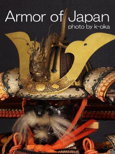 Armor of Japan (Japanese Edition) PDF
