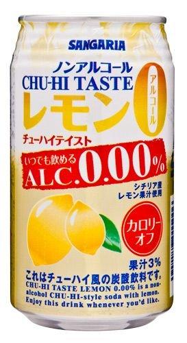 サンガリア チューハイテイストレモン 350g×24本