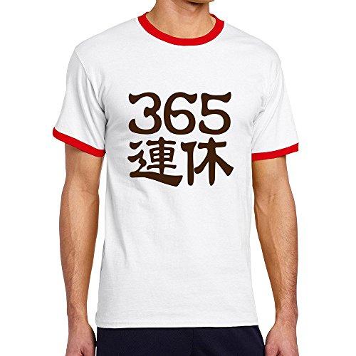 ヒカリ メンズ 半袖 365連休 文字 かっこいい 漢字 オリジナル リンガー ティー Tシャツ XXL