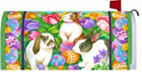 Easter Egg Bunnies 1514MM Magnetic Mailbox Cover Wrap