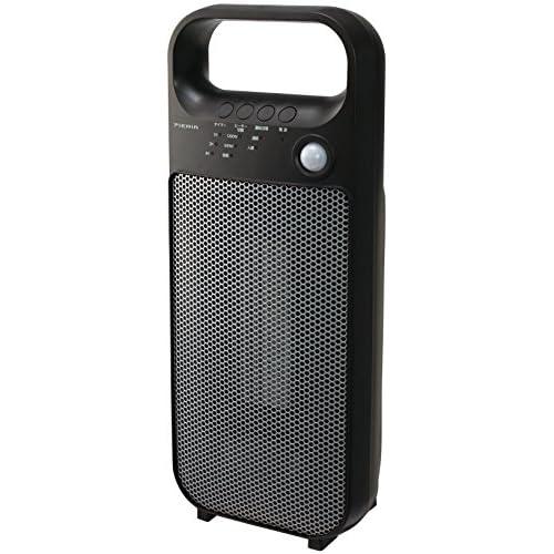 Pieria(ピエリア) 人感センサー付きセラミックヒーター ブラック 2段階切替 切タイマー 活性炭フィルター(脱臭)付き DCH-1408 BK