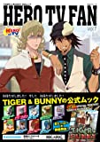 TIGER&BUNNY公式ムック HERO TV FAN Vol.1
