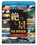 THE �����仺 ����ʡ� THE �����仺�ǥ��쥯���������� �����仺 ���20�� [Blu-ray]