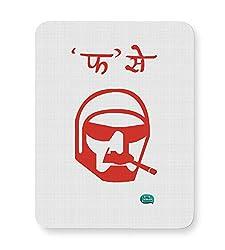 Being Indian F Se Phantom Illustration Smoking, Quirky , Minimalist, Illustration, Being Indian Mouse Pad