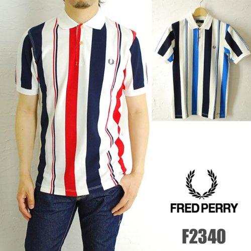 (フレッドペリー)FRED PERRY デッキチェアストライプ ポロシャツ M4293 KING FISHER:779 Sサイズ