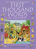 First Thousand Words in Japanese: With Internet-Linked Pronunciation Guide (Usborne First Thousand Words) (Japanese Edition)