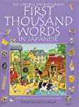 First Thousand Words in Japanese: Wit...