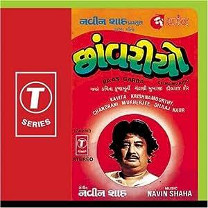 Naveen Shah - Chhanvario - Amazon.com Music
