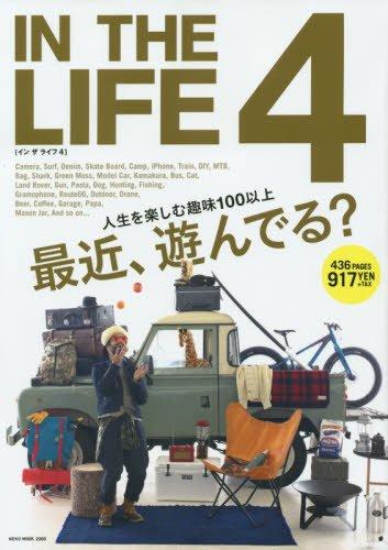 IN THE LIFE(イン・ザ・ライフ)vol.4 (NEKO MOOK)