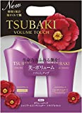 【本体セット】 TSUBAKI ボリュームタッチ シャンプー 500ml + コンディショナー 500ml