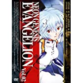 NEON GENESIS EVANGELION vol.02 [DVD]