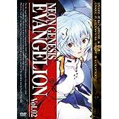 NEON GENESIS EVANGELION vol.02 [DVD]