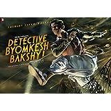Detective Byomkesh Bakshi